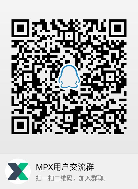 Mpx-QQ群